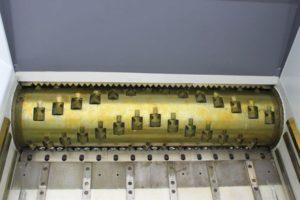 Одновальный шредер MR 40-140
